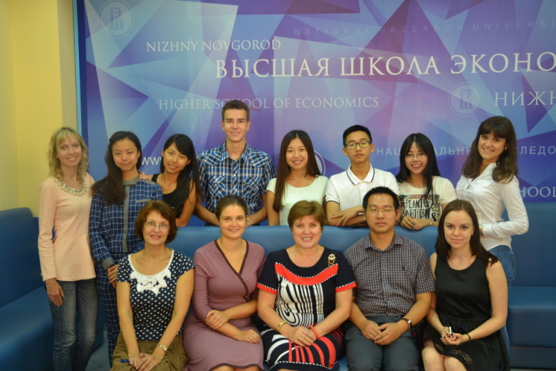 Summer School on Russian-Chinese Business: Cultural and Legal Aspects