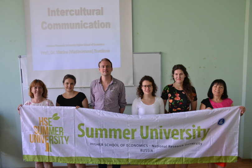 Summer University at HSE Nizhny Novgorod