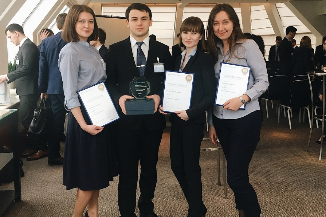 HSE Students Win Oliver Wyman Impact Case Competition