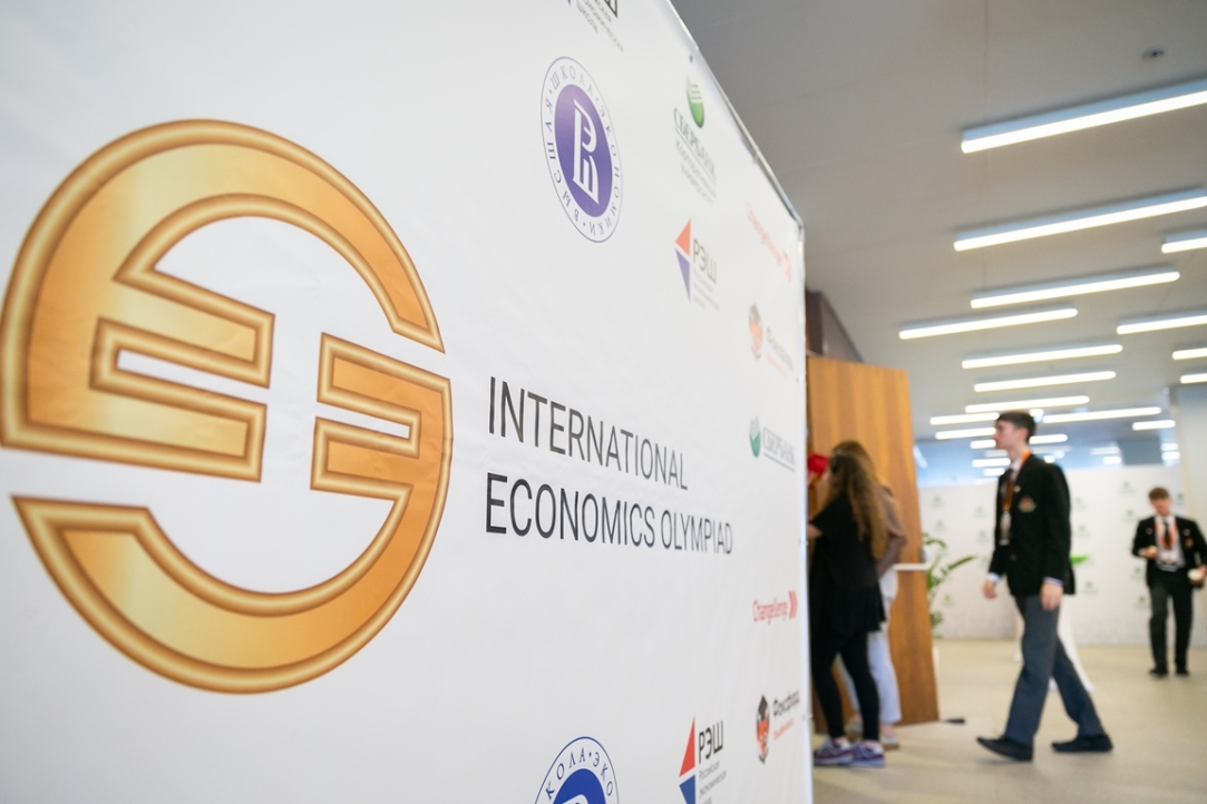 First International Economics Olympiad for High School Students Starts in Moscow