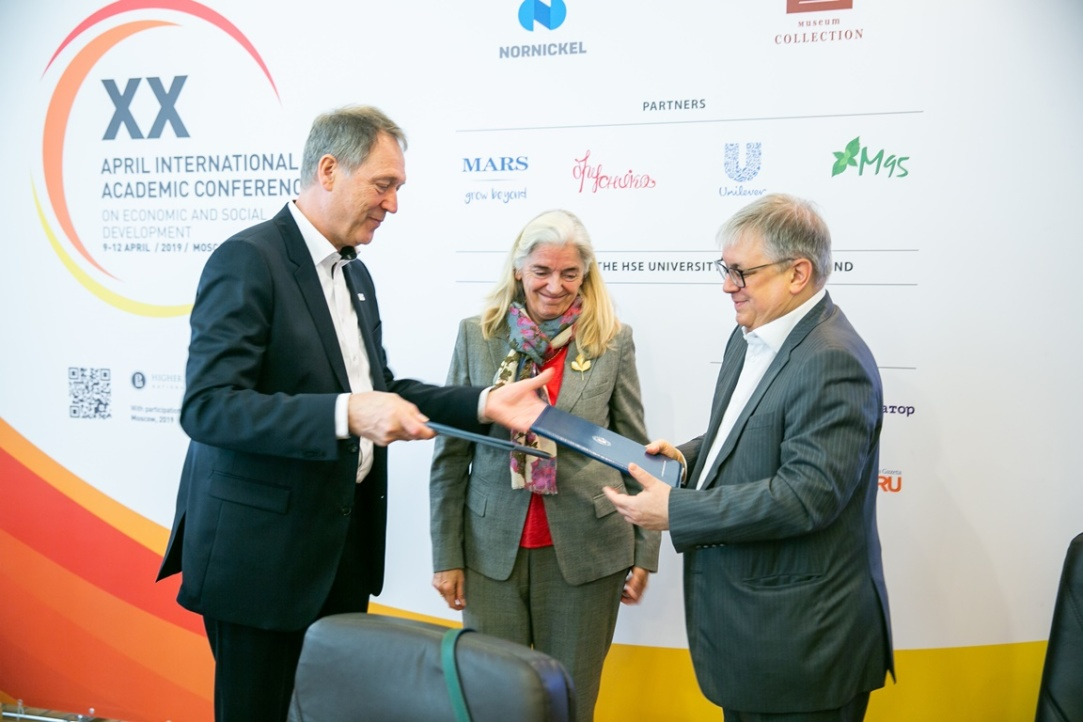 HSE and the Ruhr-University Bochum Sign Cooperation Agreement