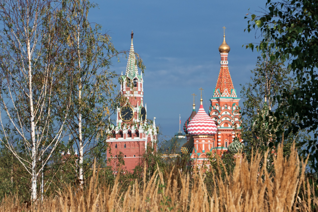 Russian Studies: Webinar of a New HSE Master's Programme