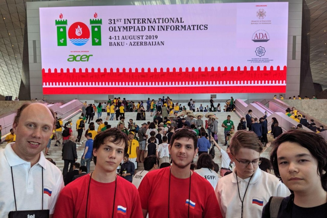 Winners of International Olympiad in Informatics for High Schoolers Choose to Study at HSE