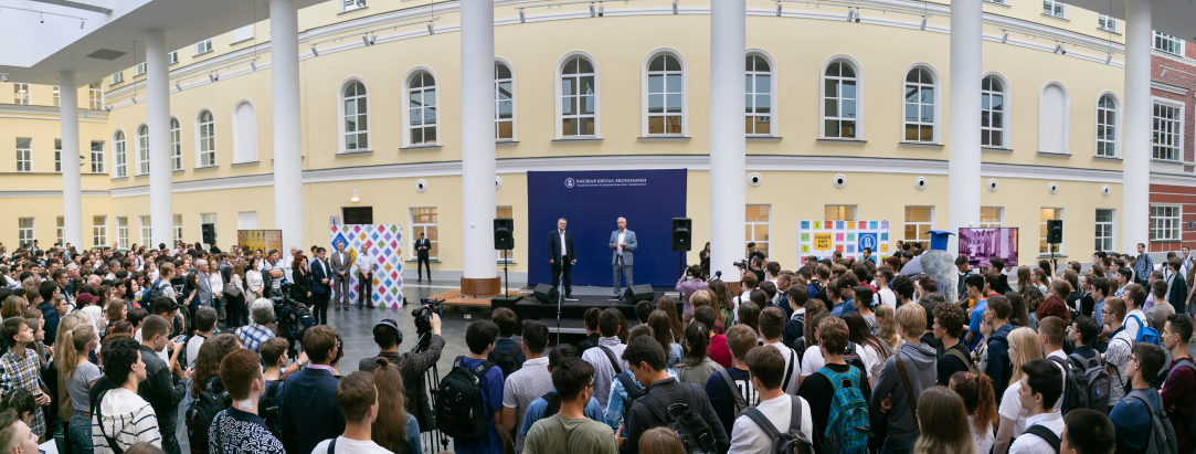 New HSE Complex on Pokrovsky Boulevard Welcomes Students
