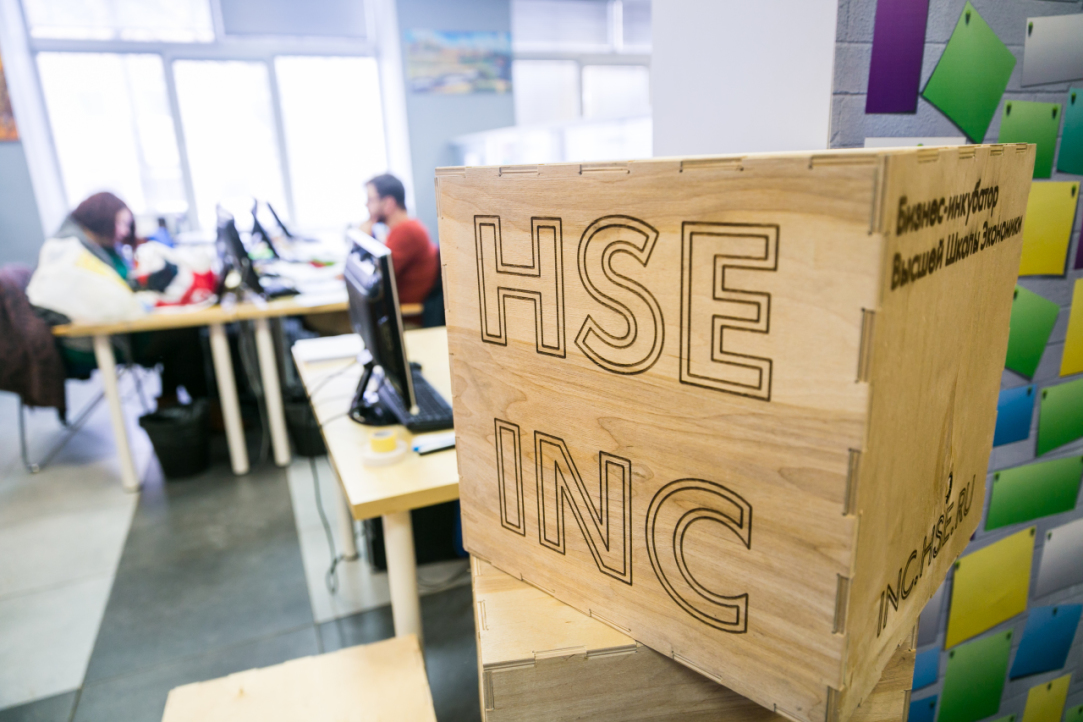 HSE Tops Ranking of Business Universities in Business Education
