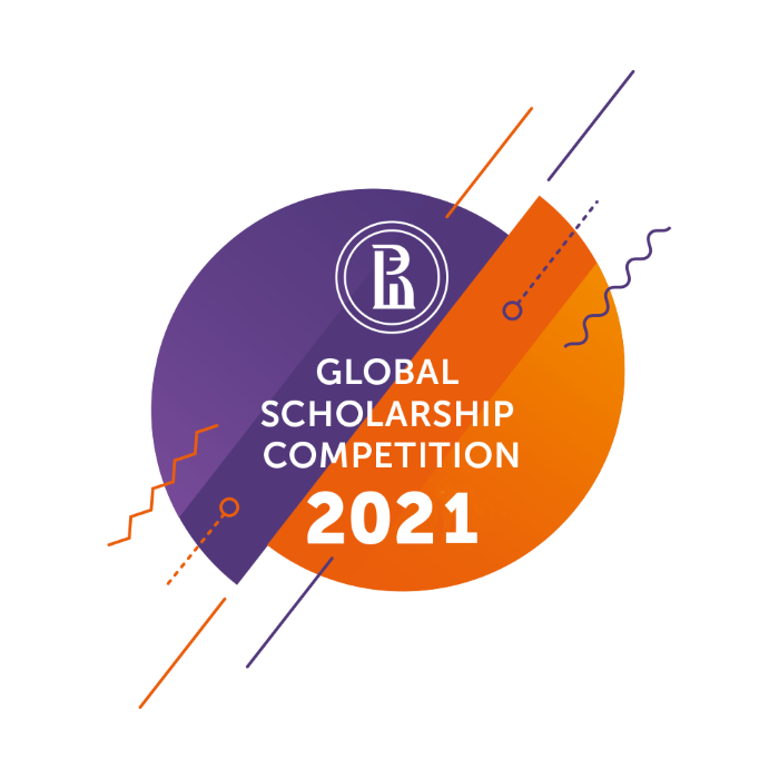Online Registration for the 2021 HSE Global Scholarship Competition Now Open