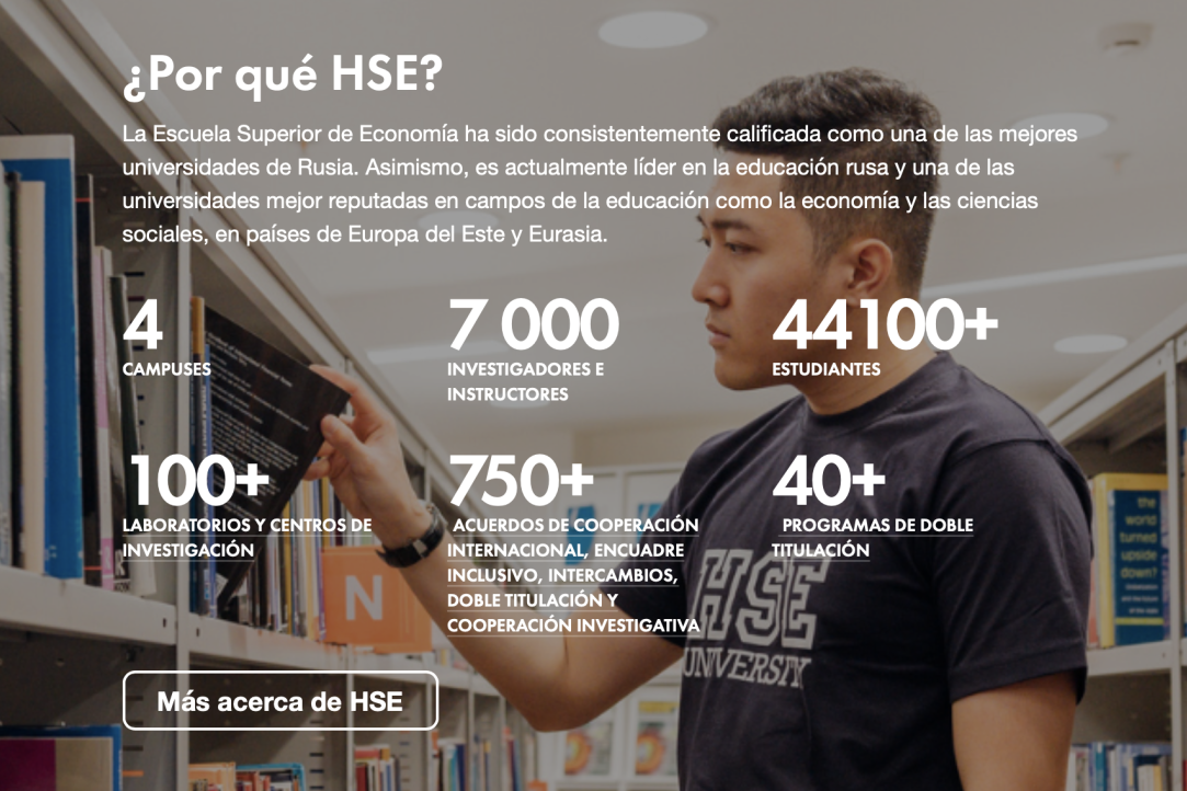 ¡Bienvenidos! HSE University Launches Admissions Website in Spanish